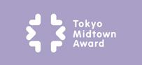 TOKYO MIDTOWN AWARD 2014