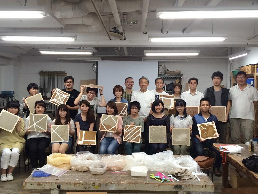 hokoku_ICS_1010-2