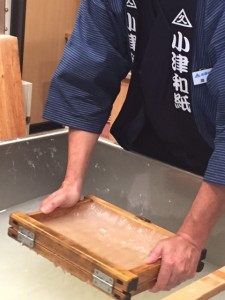 yurashi