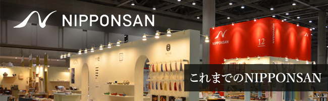 nipponsan-top-report